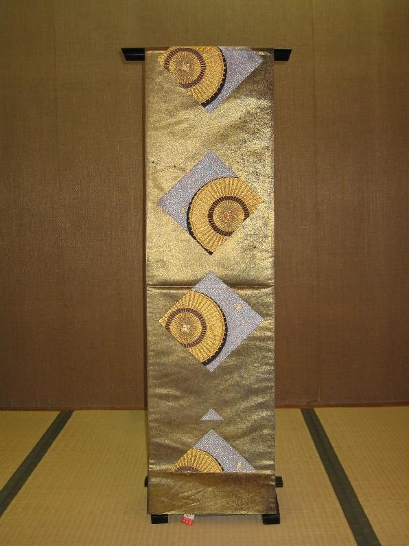 画像1: 袋帯